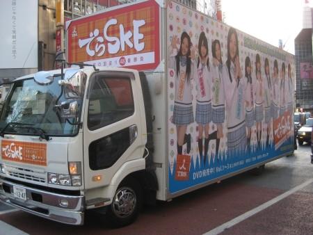 f:id:da-i-su-ki:20110227160239j:image
