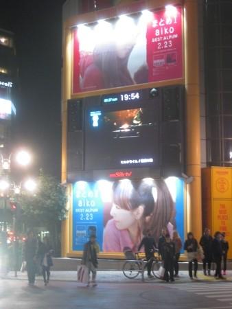 f:id:da-i-su-ki:20110227195805j:image