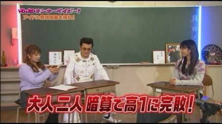 f:id:da-i-su-ki:20110303031323j:image