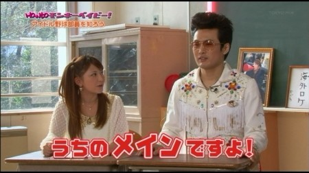 f:id:da-i-su-ki:20110303141623j:image