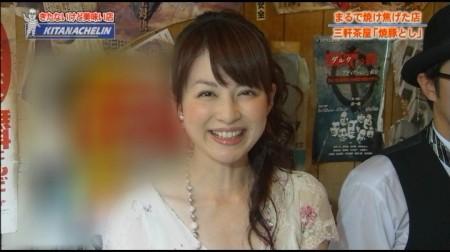f:id:da-i-su-ki:20110303214655j:image