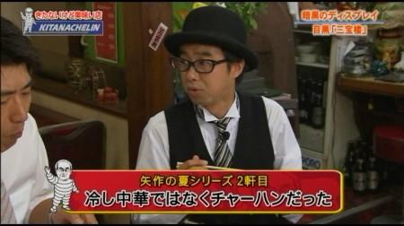 f:id:da-i-su-ki:20110303214942j:image