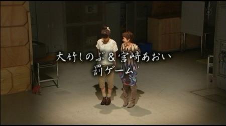 f:id:da-i-su-ki:20110303215447j:image