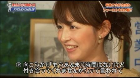f:id:da-i-su-ki:20110303220428j:image