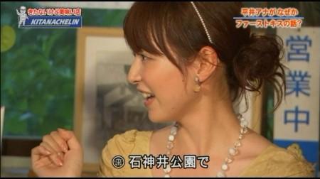 f:id:da-i-su-ki:20110303220849j:image