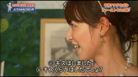 f:id:da-i-su-ki:20110303220851j:image