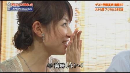 f:id:da-i-su-ki:20110303221331j:image