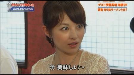 f:id:da-i-su-ki:20110303221730j:image