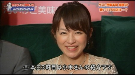 f:id:da-i-su-ki:20110303222322j:image