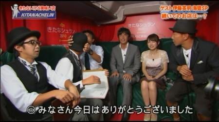 f:id:da-i-su-ki:20110303222447j:image