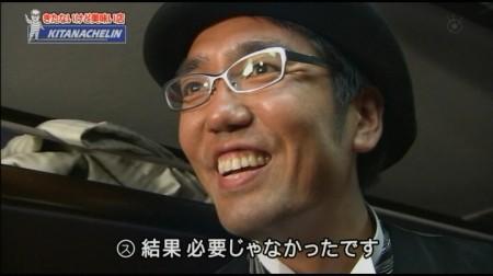 f:id:da-i-su-ki:20110303222637j:image