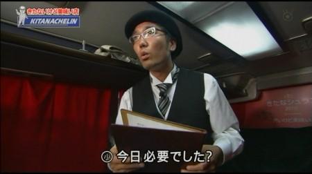 f:id:da-i-su-ki:20110303222645j:image
