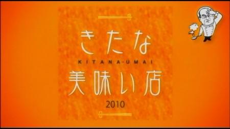 f:id:da-i-su-ki:20110303223002j:image