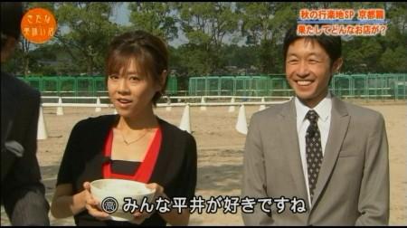 f:id:da-i-su-ki:20110303223648j:image