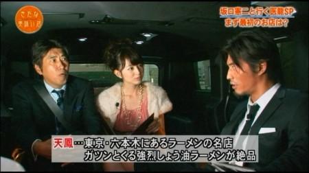 f:id:da-i-su-ki:20110303224624j:image