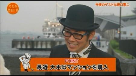 f:id:da-i-su-ki:20110303224625j:image