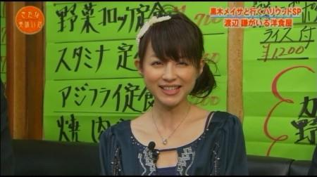 f:id:da-i-su-ki:20110306002002j:image