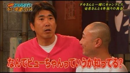 f:id:da-i-su-ki:20110306002644j:image