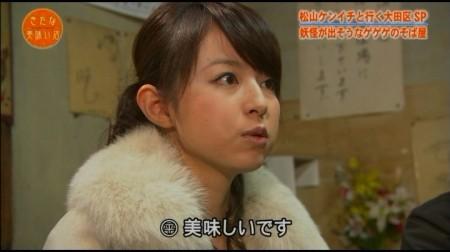 f:id:da-i-su-ki:20110306003543j:image