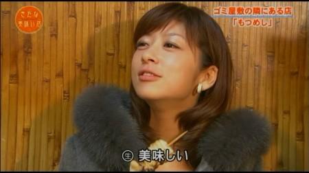 f:id:da-i-su-ki:20110306015722j:image