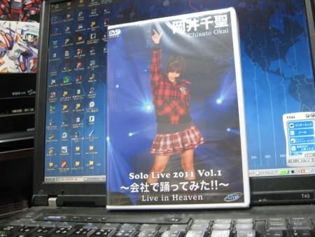 f:id:da-i-su-ki:20110306104940j:image