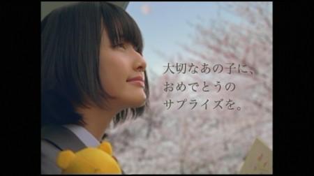 f:id:da-i-su-ki:20110306225821j:image