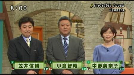 f:id:da-i-su-ki:20110306234457j:image