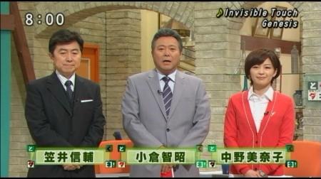 f:id:da-i-su-ki:20110307000806j:image