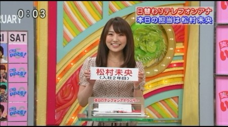 f:id:da-i-su-ki:20110307001014j:image