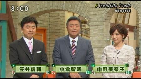 f:id:da-i-su-ki:20110307003358j:image