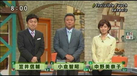 f:id:da-i-su-ki:20110307012702j:image