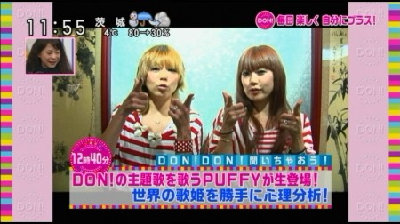 f:id:da-i-su-ki:20110308003148j:image