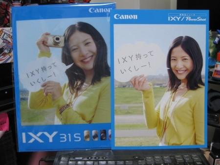 f:id:da-i-su-ki:20110309220809j:image