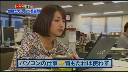 f:id:da-i-su-ki:20110309232744j:image