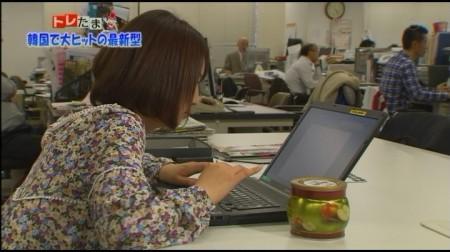 f:id:da-i-su-ki:20110309232746j:image