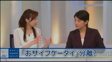 f:id:da-i-su-ki:20110310001121j:image