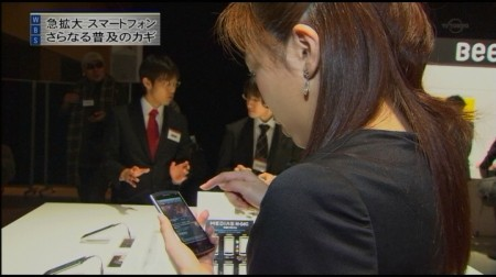 f:id:da-i-su-ki:20110310001422j:image