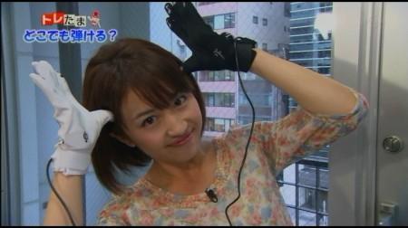 f:id:da-i-su-ki:20110310012459j:image