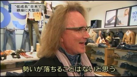 f:id:da-i-su-ki:20110311004247j:image