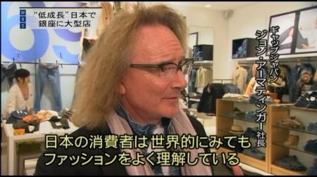 f:id:da-i-su-ki:20110311004248j:image