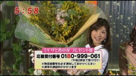 f:id:da-i-su-ki:20110311010907j:image