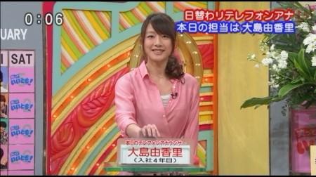 f:id:da-i-su-ki:20110311011717j:image
