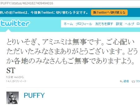 f:id:da-i-su-ki:20110312012058j:image