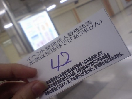 f:id:da-i-su-ki:20110312095855j:image