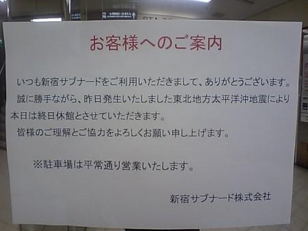 f:id:da-i-su-ki:20110312102500j:image