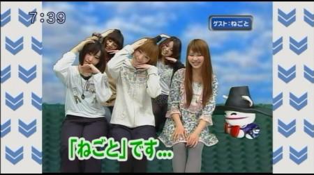 f:id:da-i-su-ki:20110312215726j:image