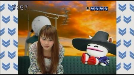 f:id:da-i-su-ki:20110312221723j:image
