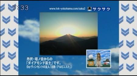 f:id:da-i-su-ki:20110312222200j:image