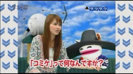 f:id:da-i-su-ki:20110312223902j:image