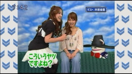 f:id:da-i-su-ki:20110312232524j:image